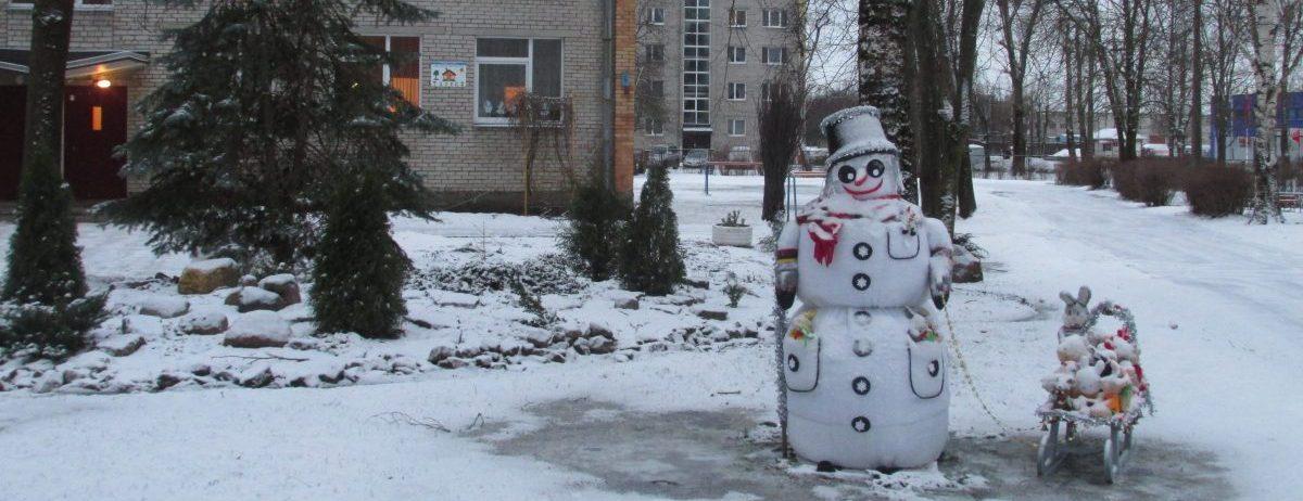 Narva Lasteaed Tareke